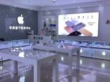 武汉市光谷苹果手机分期付款0首付