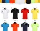 深圳工作服厂家生产 t恤衫衬衫等各种工作服