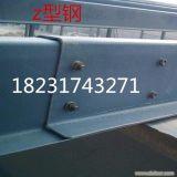 z型钢厂家毅伽金属制品生产销售Z型钢