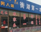衡水湖农家乐木火铁锅炖活鱼