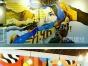 3d墙绘 餐厅别墅墙绘 办公室彩绘 幼儿园卡通墙绘