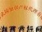 株洲商标注册、版权登记 株洲专利申请 湘西商标网