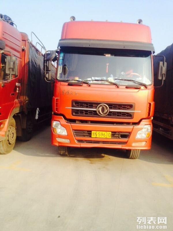 崇左货运物流公司 设备运输 整车包车4-18米车全国各地运输