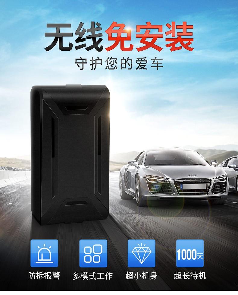 涿州买一个汽车定位跟踪器多少钱