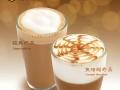上海奶茶加盟 奶茶加盟哪家好 利润怎么样