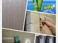 南京瓷砖美缝-温馨之家家居护理公司