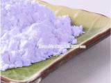 厂家直销美容院面膜粉oem 特级薰衣草油软膜粉 消炎控油淡印10