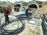 连云港熊猫电缆回收 连云港废旧电线电缆回收公司