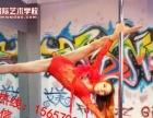 想健身、减肥?来学跳舞吧!华翎艾美国际舞蹈学院
