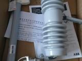 ABB跌落保险NCX-12/200跌落式熔断器正品12.5