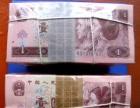 大连收购旧版邮票纪念钞 人民币