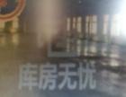 海曙望春4楼900平厂房独立货梯适合服装装配