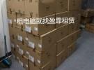 杭州本土Macbook 租赁杭州iPad 平板电脑找盈霏租赁