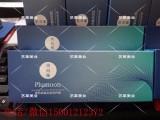 上海润月雅批发零售
