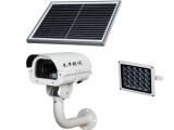 3G 4G太阳能监控摄像头 500万高清监控拍照