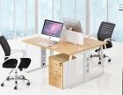北京办公家具会议桌文件柜老板桌经理桌员工桌椅各种