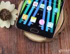重庆iPhoneX分期付款怎么算月供怎么算利息