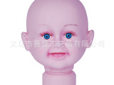 头围43公分 中号婴儿头 婴儿帽子道具 儿童模特头 女婴儿头模