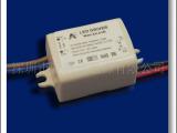 LED面板灯20W驱动电源 cqc