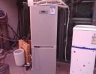 重庆南岸空调维修电话正在接线中