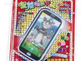【润琳玩具】热卖佳佳乐6689手机儿童智能触屏手机早教学习玩具