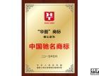 2016年甘肃省直第十期事业单位招聘365人