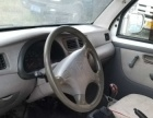 长安 之星 2005款 1.0 手动 HP-面包车 带助力 五菱