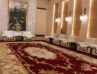 北京适合开会 培训的酒店