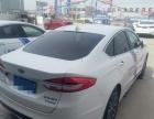 福特 2017款 蒙迪欧 2.0L HEV 智豪型(混动版)
