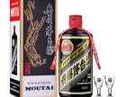 北京专业回收老茅台酒 北京专业回收老茅台酒
