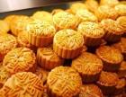 中式月饼培训班哪家好 专业教学传统老月饼商业月饼配方