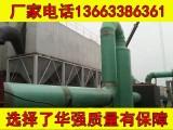 欢迎咨询 广西柳州玻璃钢脱硫除尘器/厂家批发