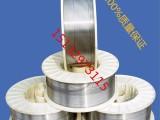 LQ3375模具堆焊焊丝傲佳焊材堆焊模具焊丝