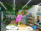 水果超市,小区旁边,附近就我一家水果超市