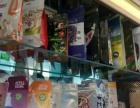新疆印刷包装盒 宣传册 宣传单 手提袋 海报 名片