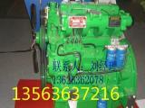 潍坊华天4100发动机加盟合作