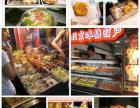 春节【途乐厦门】初3-5、4-6厦门3天游650元