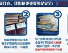 (800出国网)美国J1签证续签的材料清单在哪里