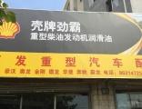 辛寨子地铁站 商业街卖场 156平米