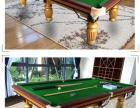 天津台球桌厂家直销 全市最低价 台球桌配件直销只收成本费