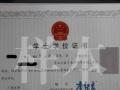 广西大学2016年(函授)建筑工程技术等专业网上