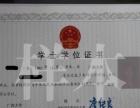 2016年广西大学函授专科、本科招生,广西均有教学