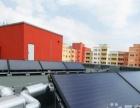 太阳能厂家开封诚招加盟代理商