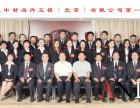 通州合影照片冲印北京专业大合影拍照冲印服务较优惠