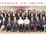 通州合影照片沖印北京專業大合影拍照沖印服務較優惠