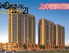 出售上丰滨海花园高楼边套172平方292万新实验校区上丰滨海花园