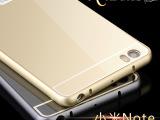 新款 小米note手机壳 小米note5.7寸手机套 金属边框后