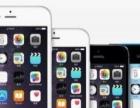 德州高价回收手机三星苹果小米华为荣耀等各品牌手机