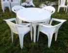 济南回收沙滩椅 收购贵宾椅 大排档桌椅收购