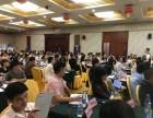 9月19日举办 目标管理与高效执行 课程